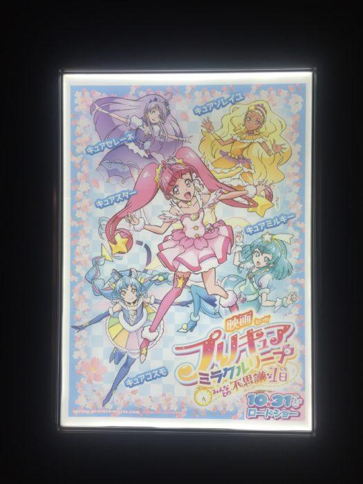 スター☆トゥインクルプリキュアのポスター
