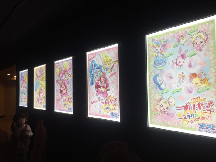 映画プリキュア2020の番宣劇場ポスター