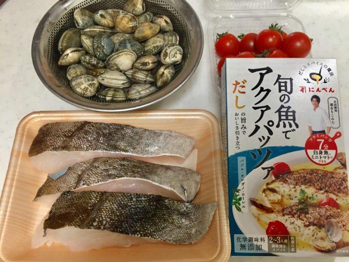 白身魚とあさりのアクアパッツァ