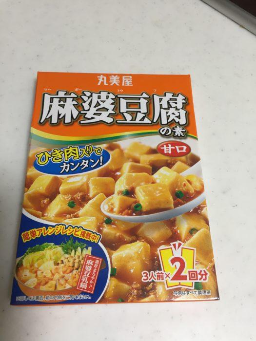 丸美屋麻婆豆腐の素