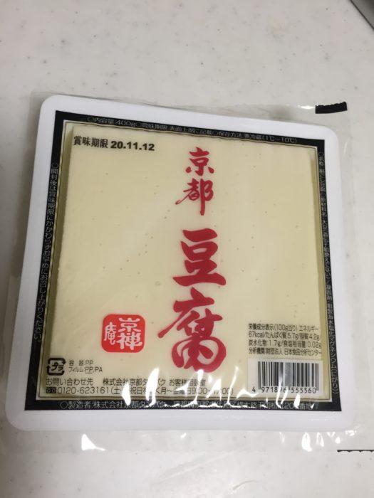 麻婆豆腐に京都豆腐を使ってみる。