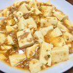 完成した麻婆豆腐