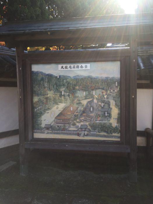 天授庵庭園の案内地図