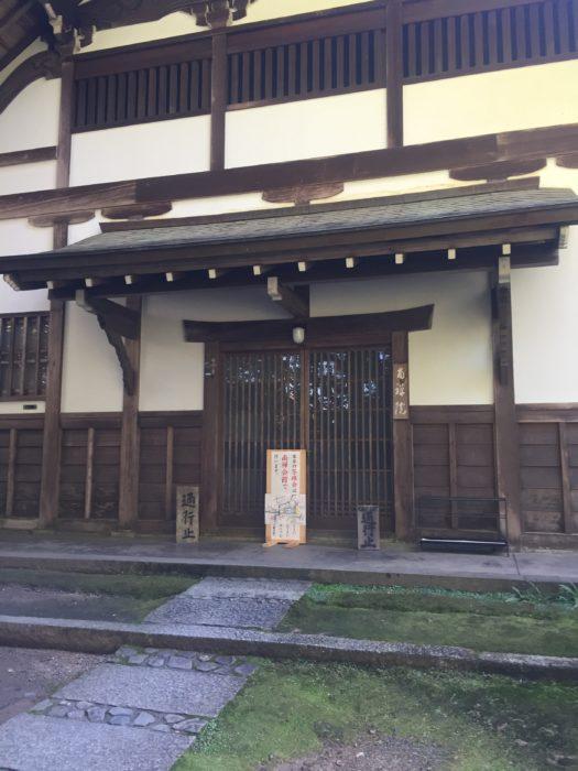 南禅寺の写経会