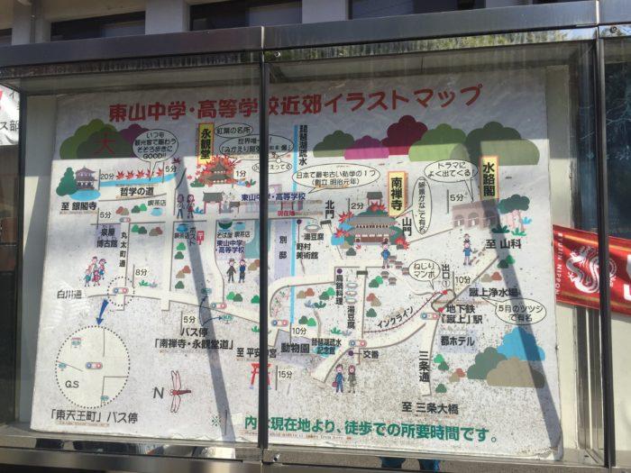 東山中学・高等学校の近郊マップ