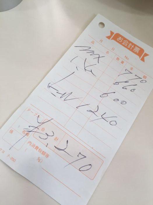 珈琲ふうじぇのお会計3,270円也