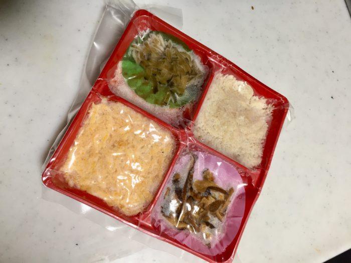 冷凍鶏飯の具材の真空パック