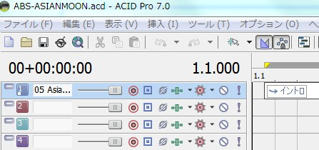 ACID  pro7 ASIAN MOON製作