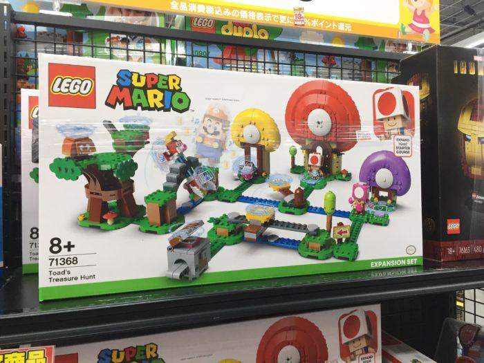 キノピオのレゴも発見!
