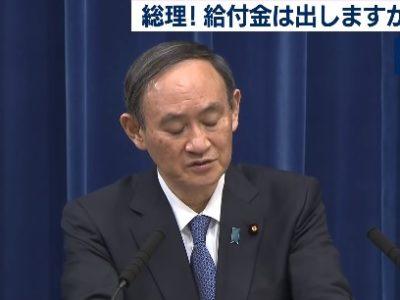 官邸で菅総理が質問に答え語る。