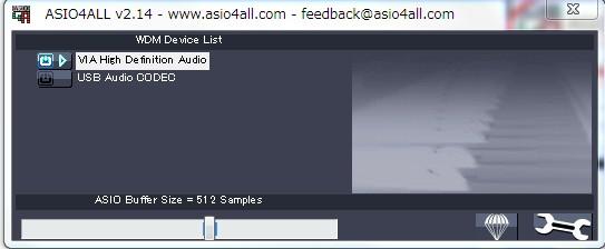 USB Audio CODECの設定