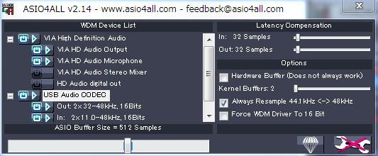 ASIO4ALL v2 Off-Line設定はUSB Audio CODECが肝心