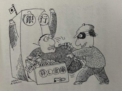 日本の貸金庫事情