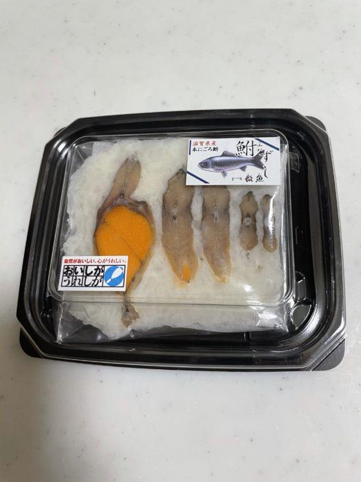 本ニゴロ鮒専門「飯魚」の鮒ずしパック