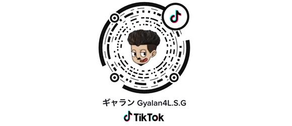 TikTokCode Gyalanマイページ