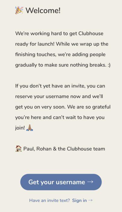 クラブハウスのウェルカム画面