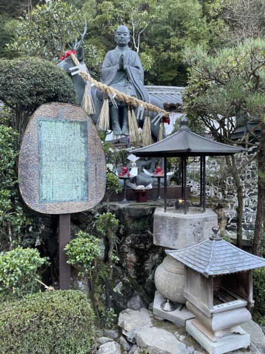 白鹿に乗られた弘法大師 空海の像