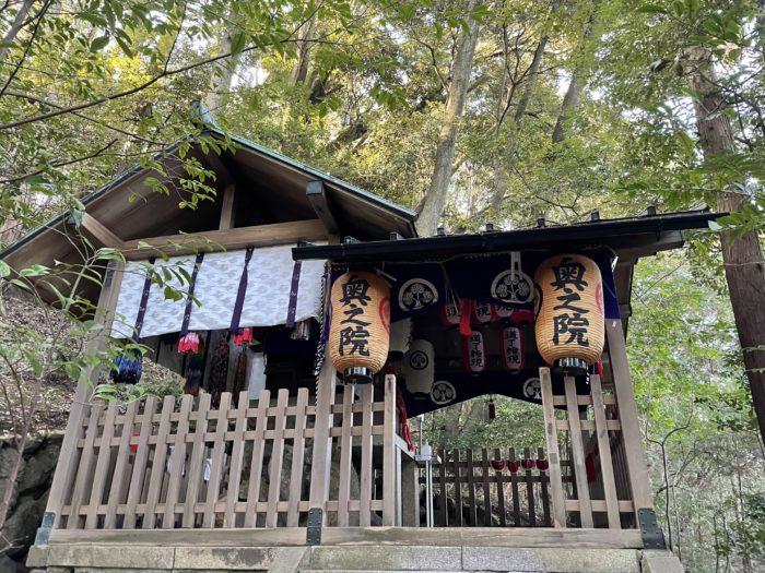 立木山の奥之院