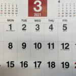 2021年の3月と4月は平日の休みが無い!
