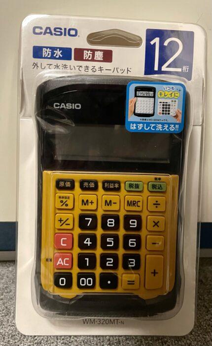 カシオの防水・防塵の洗える電卓