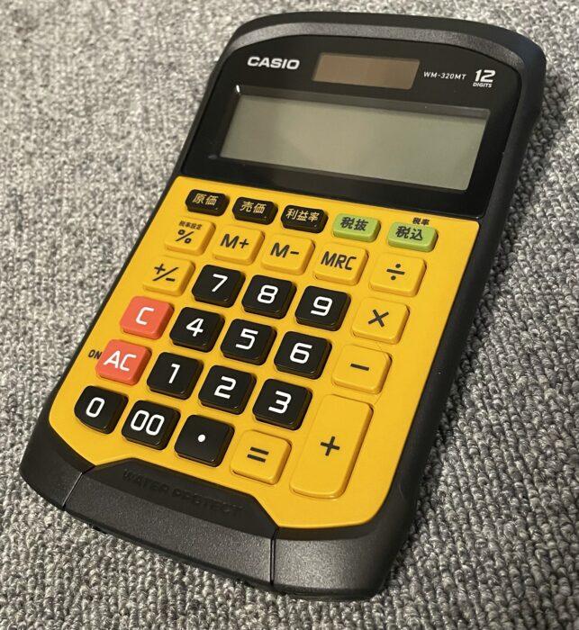 機能性の高いカッコいいカシオの新しい電卓