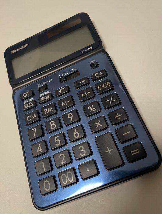 SHARPの高級電卓EL-VN82