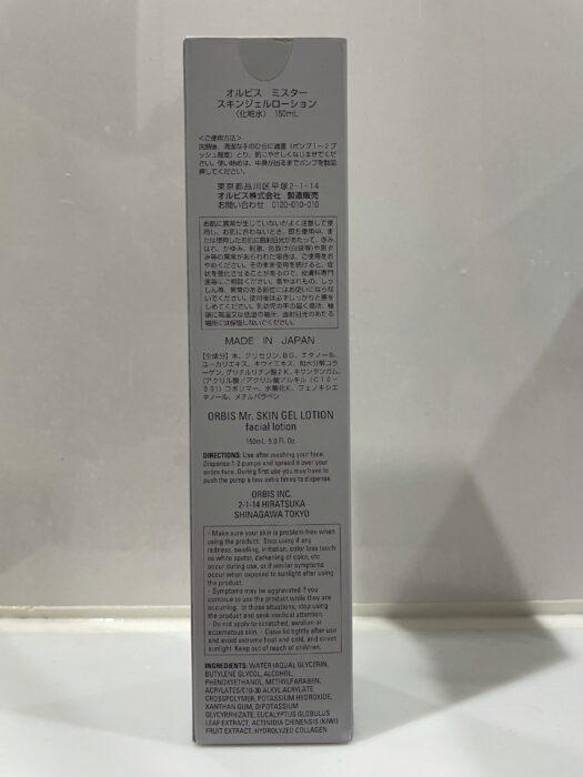 オルビス ミスター スキンジェルローションの化粧箱の裏面表示