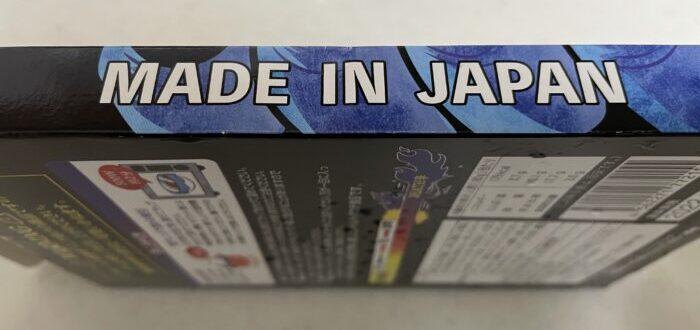 グレートデビルカレーは日本製