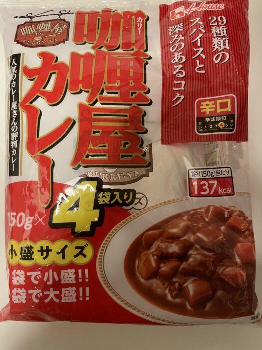咖喱屋カレーの辛口4食パック