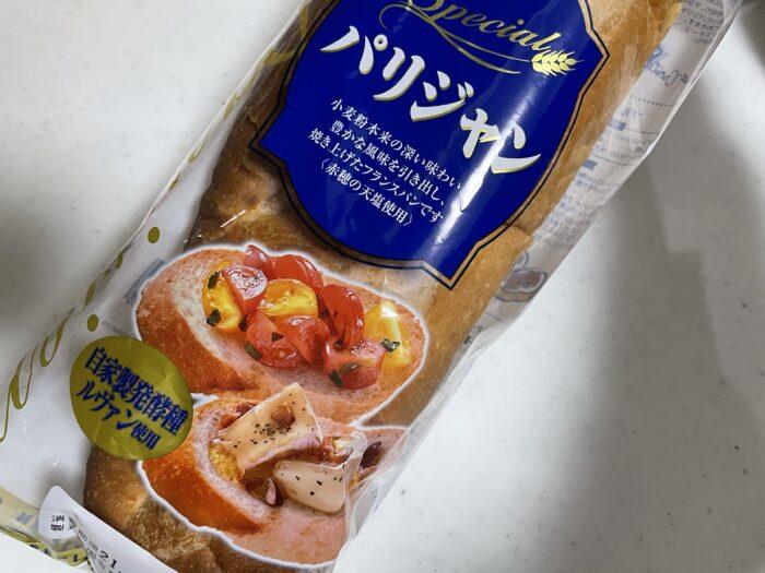 本日のフランスパンはオシャレなパリジャン!