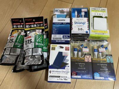 京都ヨドバシで買った充電器やらケーブル一式