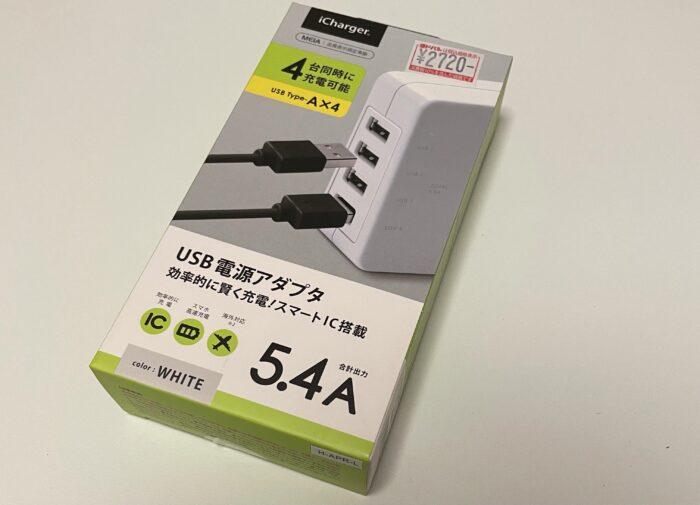 PG-UAC54A01-02は高出力ができる4ポートUSB電源