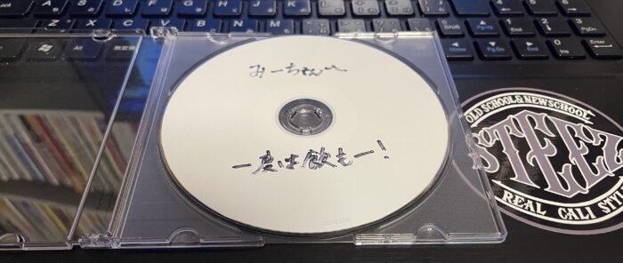 DJ OAKから娘 美月へのMIX CDのプレゼント