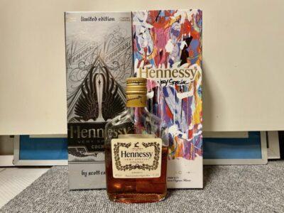 ヘネシーの数量限定品とフラスク