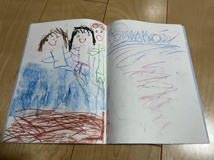 びわ湖で遊ぶのを楽しみにしているのが分かる娘のイラスト