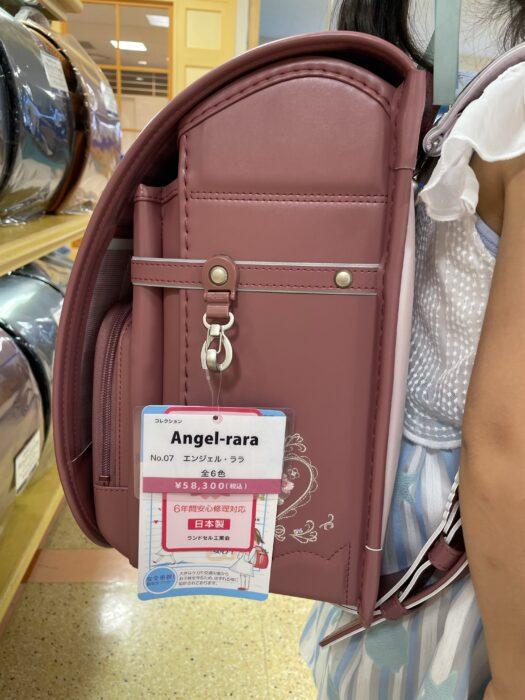 桜色のララちゃんランドセルは高学年でも使える上品な印象。
