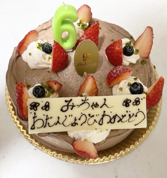 西大津のケーキ屋さんパレットのバースデーケーキ