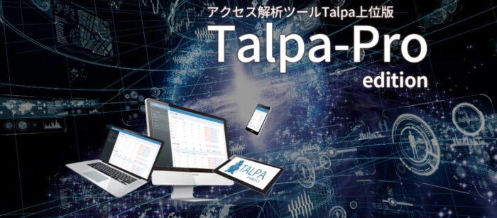 株式会社 ジグスタイル/Talpa-Pro edition