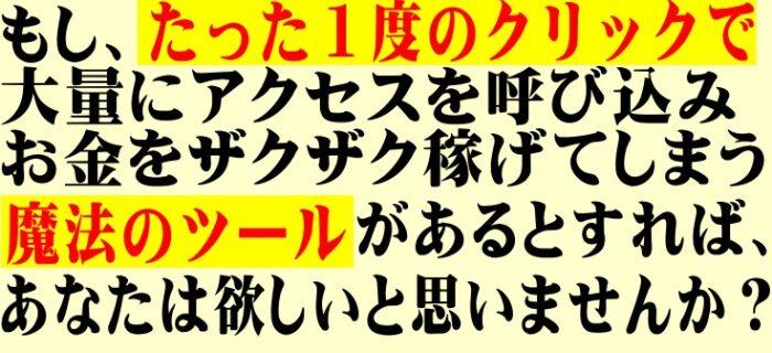株式会社オタケン/【業界初!!アンドロイド版追加!!】全自動ツイッター次世代アクセスアップツール「ツイブロドカーンネオムービー」