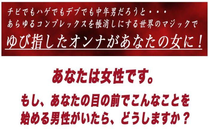 栗木 志郎/世界レベルのプロ仕様マジックを最短でマスターするキメるマジック勝負手品48手DVD講座